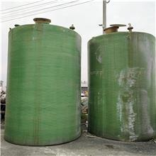 收购二手玻璃钢储罐 江阳二手玻璃钢储罐加工 厂家供应