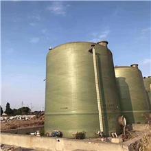 40吨玻璃钢污水罐 大型立式玻璃钢储存罐 大量购销 耐腐蚀液体化工储罐