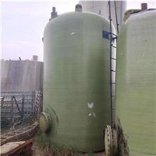 玻璃钢大型储罐 收购二手玻璃钢储罐 品质优良 山东储罐厂家