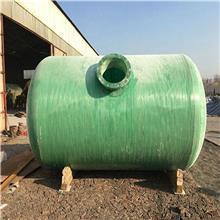 西充二手玻璃钢储罐80吨 大量出售 玻璃钢容器