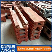 数控机床工作台铸造 供应 镗铣床铸件 郡宸 龙门车床铣床底座