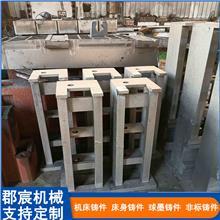 厂家生产 机床基础设备 球墨铸铁铸件 机床尾座铸件