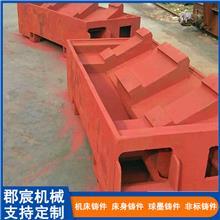 厂家 HT250机床底座铸件 铸铁机床铸件 郡宸 龙门车床铣床底座