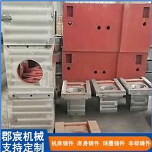 按图加工 铸造加工床身铸件 灰铁大型铸件 机床尾座铸件