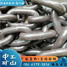 B级22*86圆环链每米有多少环可以喷漆镀锌22X86矿用圆环链