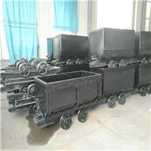 煤矿用MGC1.1-6固定式矿车 金砖用运输矿车 多用式矿车