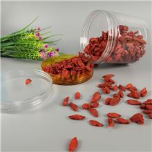 食品包装罐 蜜饯饼干小塑料瓶子 透明pet广口密封罐