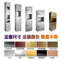 厂家供应 私人来图订做 玫瑰金纸巾架 三合一拉丝青古铜 二合一黑钛亮光 组合柜一体门金色