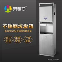 厂家供应二合一纸巾架感应自动出纸机 嵌入式烘手器不锈钢垃圾桶卫生间智能感应出纸器