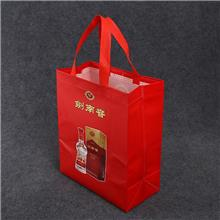黑龙江哈尔滨无纺布袋厂家定制无纺布礼品袋覆膜彩印广告手提袋