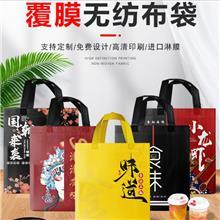 天津无纺布袋厂家定制礼品广告无纺布袋彩印手提袋