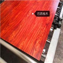 现货供应仿巴西木纹不锈钢板 201/304不锈钢衣橱柜木纹板热转印