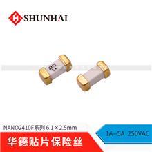 陶瓷保险丝6125SH6A300125R 6.3A 125V 高分段过流保护器