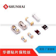 慢断陶瓷保险丝6125SF20A00065R 20A 65V 过流保护器