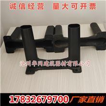 厂家供应U型丝保护套工字钢U型环套管底座预埋件塑料镀锌隔离件