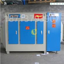 按需定制 UV光氧催化废气处理设备 江悦环保 工业废气净化除臭器设备