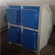 等离子废气处理环保设备_高压静电等离子装置_江悦支持定制