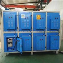车间除臭器 等离子空气净化器 304不锈钢材质 厂家定制