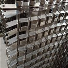 厂家定做输送机用眼镜网带 304不锈钢链片式网带 眼睛型传送网带