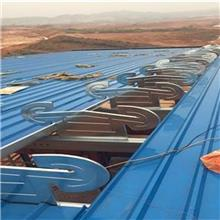 上海值得信任屋顶通风天窗天窗屋顶自然通风器 现货库存批发