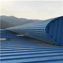 安徽厂家货源通风气楼顺坡气楼通风天窗气楼安装各种型号