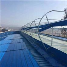 黑龙江提供上门服务顺坡通风气楼薄型通风天窗诚信商家