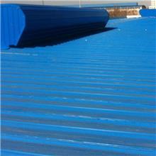 新疆供应电动采光排烟天窗钢结构屋顶排烟气楼可来图来样定制