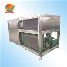 地瓜真空冻干机 草莓果蔬低温冷冻干燥机 樱桃真空冻干设备