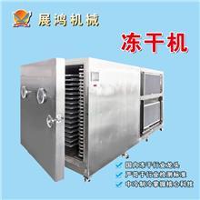 郁金香真空冻干机 乳酸菌低温冷冻干燥机 速食产品真空冻干设备