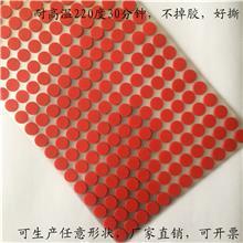 定做LED灯具外壳喷涂保护耐高温胶纸各种形状高温胶贴片厂家