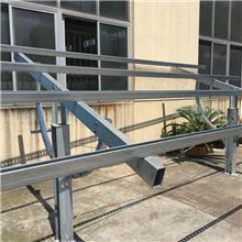 厂家直销 屋顶太阳能光伏支架热镀锌节能光伏支架 高强度耐腐蚀支架 国海钢铁