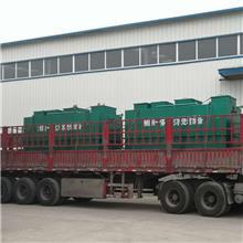 养殖屠宰场废水处理设备 成套污水升级提标设备 油脂分离处理设备 一体化污水处理设备