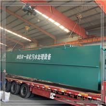制糖污水处理设备 零食厂污水处理设备 果汁饮料厂污水处理设备 蛋制品废水处理设备 厂家生产