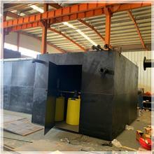 方便面调味剂加工污水处理设备 面食速食品糕点类污水处理设备 堂正环境制作