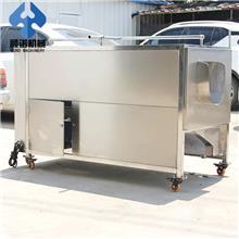 毛辊清洗机 顺诺 不锈钢多功能毛辊清洗机 自动洗海鲜机器按需定制