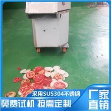 顺诺 芦荟切丁机 蜜柚切片机 蒜苔切丁机 果蔬作物切菜机 现货供应