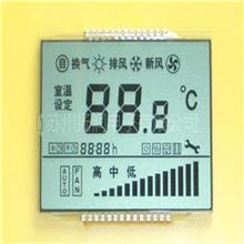 LCD段码屏 TN屏 空调断码显示屏 家居电器液晶屏 厂家定制