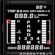 车载LCD液晶屏 黑白液晶屏 段码液晶屏