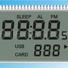 厂家直销LCD段码液晶屏TN段码屏VA段码触摸显示屏段码屏
