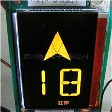 电梯用VA显示屏 断码屏定制 lcm液晶模块