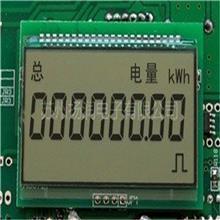8字黑白屏 白底黑字显示屏 TN屏  LCD段码液晶屏 江浙沪厂家定制