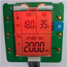 LED背光源 单色双色RGB三色 LCD导光板  厂家定制直销