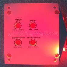 LCD背光源发光LOGO定制RGB七彩背光板LED导光片苏州背光源生产厂家