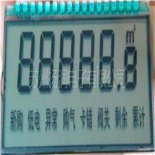燃气表液晶屏 段码液晶屏 黑白液晶屏 LCD液晶屏