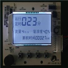 LCM模块 LCD模组 驱动板开发设计 珠三角段码液晶屏厂家定制