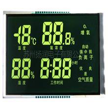 BTN段码屏 VA黑膜屏 黑底白字显示屏 高对比度彩色液晶屏 江浙沪液晶屏生产厂家