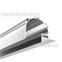 安邵实业  PC磨砂灯罩  铝材底座   led灯罩