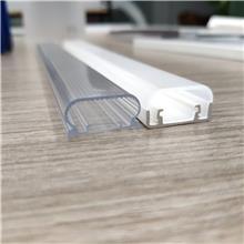 安邵实业 塑胶挤出 亚克型材 LED灯罩单面磨砂灯罩 细磨砂灯罩加工