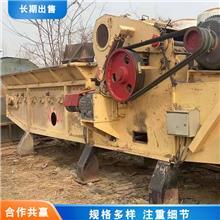 二手1600-500型木材综合破碎机 二手柴油机版移动式生物质综合破碎机价格