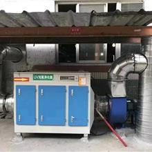 厂家批发 光氧活性炭一体机 工业喷漆房空气净化器 uv光解净化器